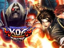 SNK宣布塔防手游《KOF编年史》现已登录双平台