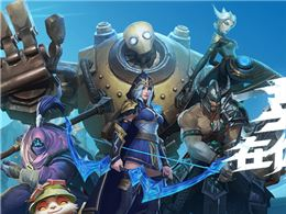 《英雄联盟》手游英雄可免费选择 主机版本后续推出