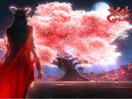 《狐妖小红娘》手游不删档倒计时启动 纯爱之旅即将起航