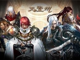 《天堂》系列手机游戏总营收现已突破40亿美元
