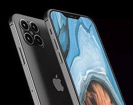 iPhone 12 新爆料:120Hz 屏幕变小/2020 版或支持5G