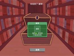 《骰子地下城》近日宣布将移植至NS与手机平台