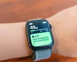 如何使用 Apple Watch 检测周围噪音音量?