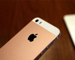 iPhone SE2多少钱?你会下手吗?