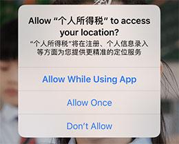 苹果回应 iPhone 定位无法完全关闭:因超宽带功能导致