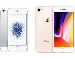 第二代 iPhone SE 或将命名「iPhone 9」