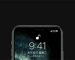 联通用户必升,iOS 13.3 正式版已支持 VOLTE