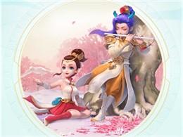 《梦幻西游三维版》iOS公测正式开启!触摸三界的心跳