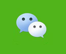 iOS 微信新版来了:支持在朋友圈回复表情包
