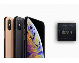 供应链消息:苹果 iPhone 12 四款机型均搭载 A14 处理器