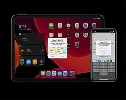iPhone 小技巧:管理 Apple ID 绑定的受信任号码