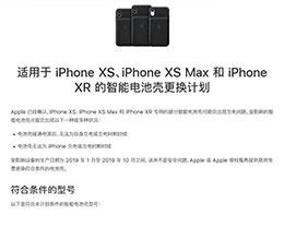 iPhone智能电池壳遇到充电问题怎么办?