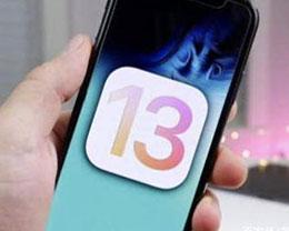 iOS13.3.1 beta2值得更新吗?iOS13.3.1 beta2升级建议