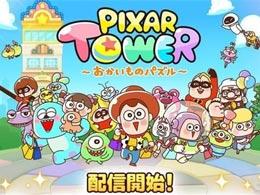 迪士尼角色系数登场《LINE PIXAR TOWER》