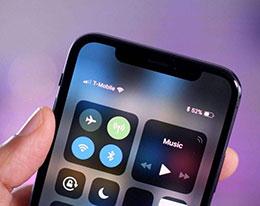 苹果官方数据:iOS 13 在过去四年发布的 iPhone 中的安装率为 77%
