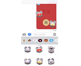 "iOS 13 小技巧:在""信息""中使用表情贴纸"