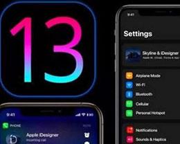 iOS 13装机率已上升至77% 你还观望吗?