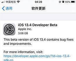 iPhone11照片视频显示删除失败怎么办?