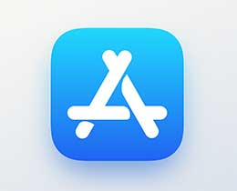 "App Store 新功能:支持取消接收""续期收据""提醒"