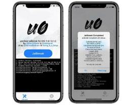 iOS 13~iOS 13.3设备可以越狱了吗?