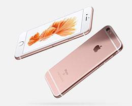 iPhone 6s 推荐升级iOS13.3.1吗?会不会卡?