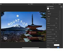 Photoshop 诞生三十周年,Mac 版开始支持深色模式