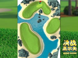 《决战高尔夫》感受千变万化的比赛球场