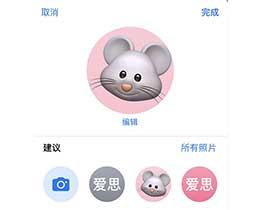 iOS 13 小技巧:自定义酷炫的来电壁纸