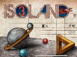 孤独星球的解谜冒险:《迷失岛3:宇宙的尘埃》评测