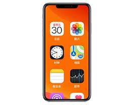 iPhone 屏幕突然被放大无法恢复正常怎么办?
