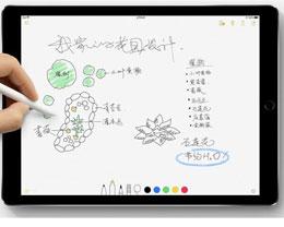 iOS 14加入PencilKit新功能后会有什么好处?