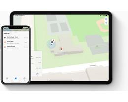 iOS 14「查找」应用将新增 AR 模式与高级提醒功能
