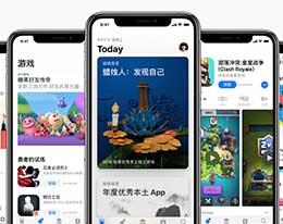 App Store 将扩张至 20 个新国家