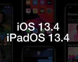iOS 13.4正式版_iOS 13.4正式版一键刷机教程