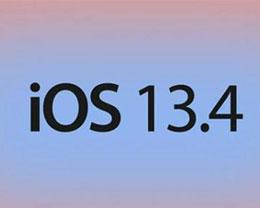 iOS13.4正式版更新内容及升降级方法教程