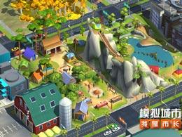 《模拟城市:我是市长》春日郊游版本全平台更新