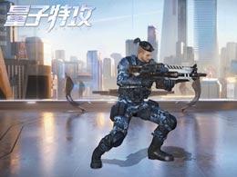 机动战队登临超能战场 《量子特攻》全新赛季战火正酣!