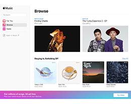 完成测试,网页版 Apple Music 正式版已经上线