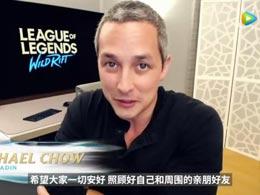 视频:拳头《英雄联盟》手游正式演示来了,海外测试将开启!