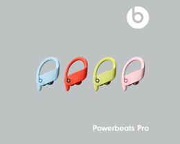 Powerbeats Pro 四款新配色正式发布