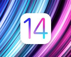 iOS 14 兼容所有能运行 iOS 13 的 iPhone