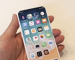 iPhone 13 模型机现身:无刘海、采用 USB-C 接口