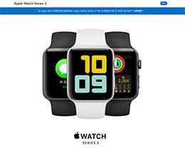 Apple Watch 3 代用户抱怨 watchOS 7 系统升级后多次重启