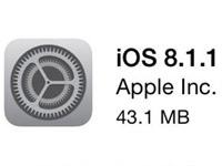 iOS8.1.1更新:优化iPhone4s,封堵越狱