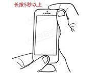 4个iPhone组合键,实用功能大合集!