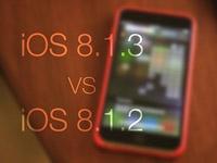 iPhone 4s运行iOS 8.1.2/8.1.3详细对比视频