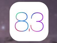 iOS8.3 beta值得升级吗?iOS8.3体验分享