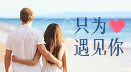 七夕将至,你会如何向心爱的ta表达心意呢?
