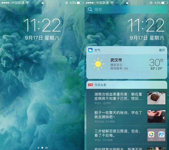 教程 实用技巧 iphone7激活详细步骤图解    最后再来看看iphone7锁屏