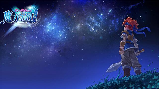 《魔力宝贝》手游版依旧采用了q版的日漫风,人物造型较为可爱,那些